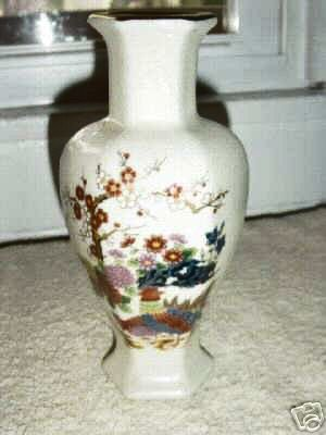 "Beautiful 7 1/2"" Tall Vintage Enesco Vase #300204"