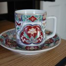 Andrea by Sadek Japan Delicate Porcelain Cup and Saucer #301222
