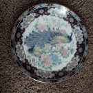 "8 1/4"" Asian Japanese Peacock in a Garden Collector Plate   #301528"