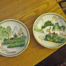 Two Small Scenic Asian Collector Plates Wall Decor #301624