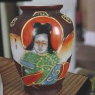Small Vintage Hand Painted  Asian Vase  #301281