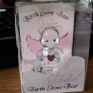 October Birth Stone Glass Bear New Sealed Package #301971
