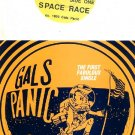 "GALS PANIC Texas SKA Punk Space Race 7"" HEAR"