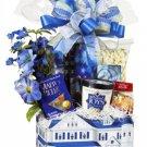 Home Sweet Home Gourmet Gift Box