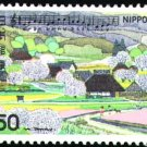 Japan #1381, MNH - Spring Brook (song)