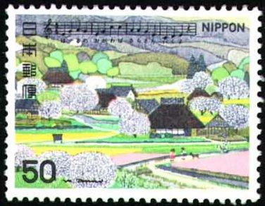 Japan #1381, MNH - Spring Brook (song)