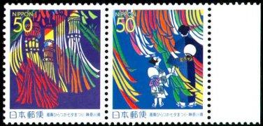 Japan #Z419a-pair-MNH