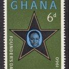 Ghana #87, MNH - Dr. Kwame Nkruma