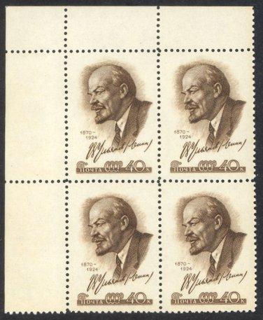 Russia #2192, MNH block of 4