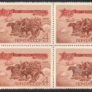 Russia #3623, MNH block of 4
