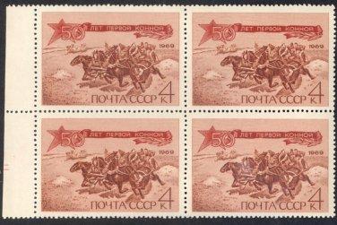 Russia #3623, MNH block of 4