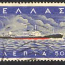 Greece #618...622, used