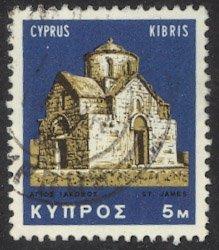 Cyprus #279, used