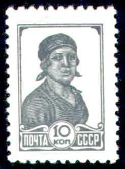 Russia #616b, MNH