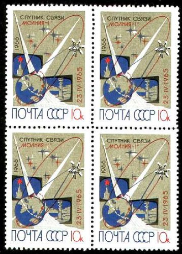 Russia #3195, MNH block of 4