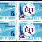Russia #3011, MNH block of 4