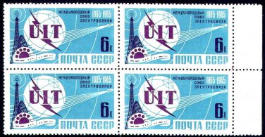 Russia #3011, MNH block of 4