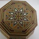 Mosaic Box MB-004