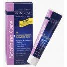 3- Monistat Soothing Care Skin Protection Powder Gel - 1.5 Oz ~GOOD EXPIRATION DATES