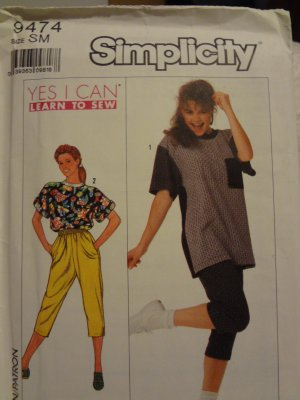 Simplicity 9474 Misses' Knit Cropped Pants & Loose-Fitting Top (size S)