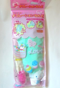 Whip green cream air dry modelling clay Japan Fuwa mousse cake top decoration