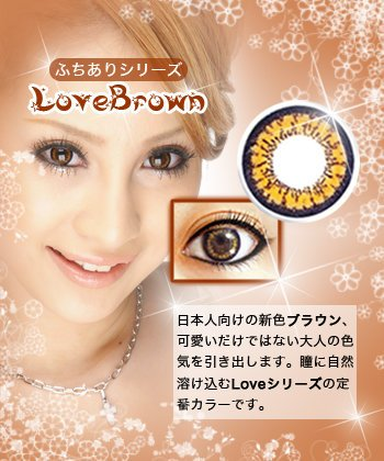Love Brown