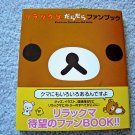 Rilakkuma Dara Dara fan book catalog relax bear san-x