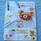 Rilakkuma book embroidery amigurumi japanese crochet