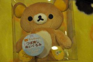 "San-X Rilakkuma massage plush brown relax bear 5"""