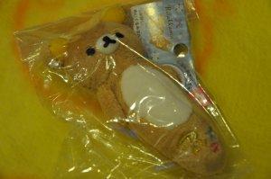 San-X Rilakkuma massage keychain plush brown relax bear