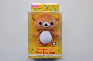 San-X Rilakkuma mini speaker ipod mp3 keychain cell phone