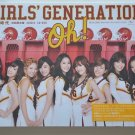 Girls' Generation Oh! Single + DVD - First Press Limited Edition - japan release