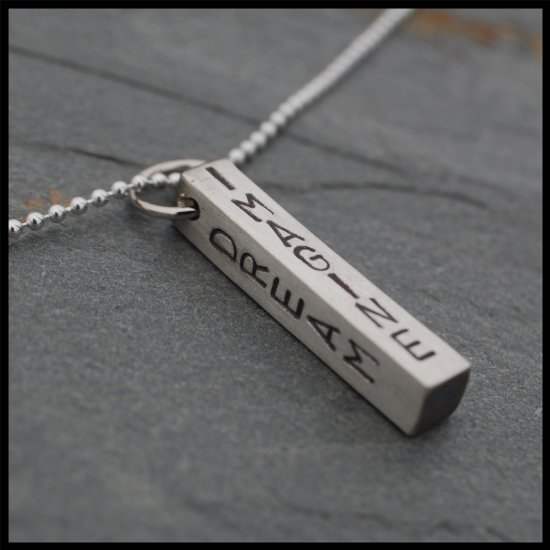 Guys and Girls Bar Necklace