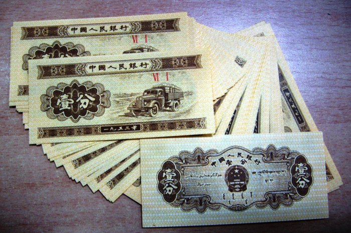 Lot of 30 pcs of China 1953 1 cent banknotes UNC