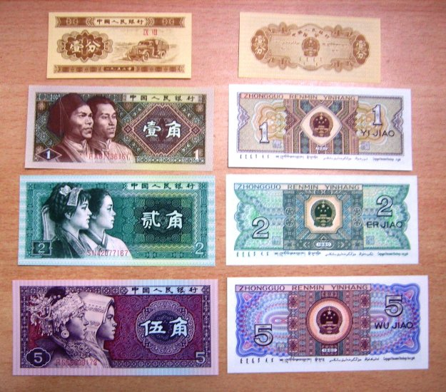 4 pcs China Banknotes Collection UNC