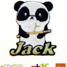 Custom Personalized Iron-on Patch - Panda
