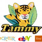 Custom Personalized Iron-on Patch - Tiger