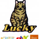 Custom Personalized Iron-on Patch - Tabby