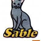Custom Personalized Iron-on Patch - Russian Blue
