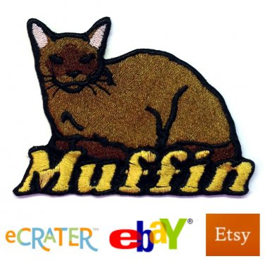Custom Personalized Iron-on Patch - Burmese