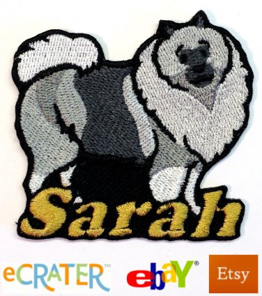 Custom Personalized Iron-on Patch - Keeshond