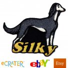Custom Personalized Iron-on Patch - Saluki