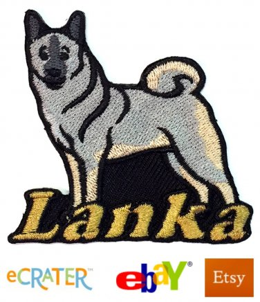 Custom Personalized Iron-on Patch - Norwegian Elkhound