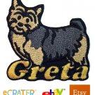 Custom Personalized Iron-on Patch - Norwich Terrier