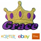 Custom Personalized Iron-on Patch - Crown