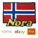 Custom Personalized Iron-on Patch - Norway Flag