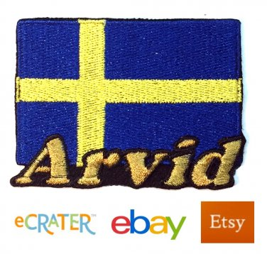 Custom Personalized Iron-on Patch - Sweden Flag