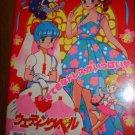 Japanese Shoujo Coloring book #01