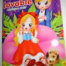Paper doll Lovable 4
