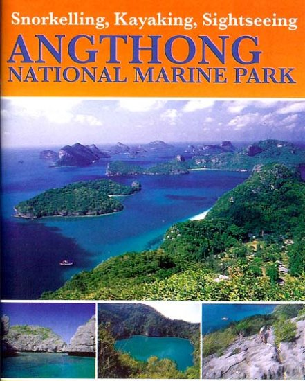 ANGTHONG NATIONAL MARINE PARK. Rates for 1 Trip